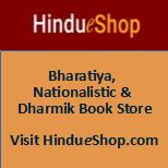 Hindu books